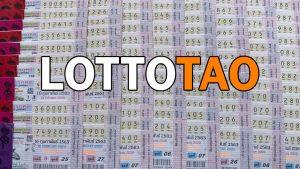 หวยออนไลน์ LOTTOTAO คืออะไร ทำไมต้องซื้อหวยออนไลน์