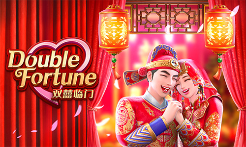 เกมล็อตออนไลน์ Double-Fortune